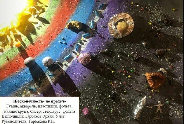 Тарбахов-Эрхан